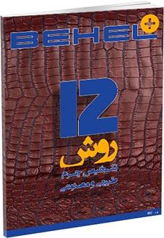 orginal-leather2